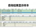 大众迈腾2012款 迈腾 2.0TSI 双离合 尊贵版 本公司专