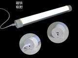好美直销大学寝室条形灯数据线可分离护眼灯直销一件代发小台灯