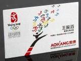 印名片設計制作300g銅版紙特種紙名片印刷免費設計商務印刷
