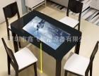 鑫飞智显智能餐桌 智能茶几 智慧餐厅项目招商进行中