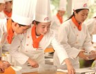 学西餐选哪所烹饪学校好,烹饪专业就业前景怎么样