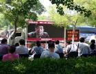 沈阳出租车载LED婚礼车 租赁广告宣传车 路演车 传媒车