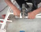 无锡专业水管安装维修水龙头马桶维修高空安装水管