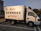 杭州冷链运输车依维柯冷藏车