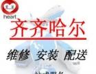 家具配送安装维修 网购家具'淘宝天猫'指定服务商