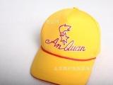 帽子厂家直销订制春秋交通安全夜光型小黄帽