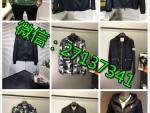 哈尔滨大牌高端原单服装货源代理加盟