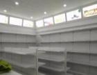超市货架仓储货架蔬菜货架水果货架钛合金展柜展柜柜台
