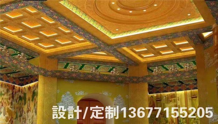 图灵寺庙佛堂吊顶古建筑吊顶中式酒店吊顶 仿古建筑吊顶彩绘