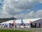 许昌室外展览大篷、展览帐篷、篷房销售、篷房出租、欧式帐篷