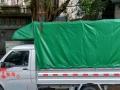 海口小货车搬家-拉货-50起步