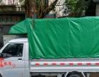 国兴小货车拉货-搬家-50
