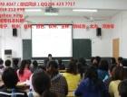 桂林理工大学电气自动化技术 模具设计与制造专业函授招生
