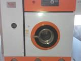 太原二手干洗机 约瑟芬干洗机 二手干洗店全套设备出售