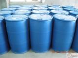 山东涤纶级乙二醇99.9含量桶装现货供应