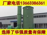广西贺州喷淋脱硫塔/多钱一台