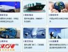 上海徐汇区申通快递个人行李包裹电脑快递