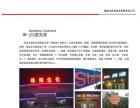 金湾区三灶镇广告设计、平面设计、工业设计