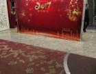 广州白云会议背景板易拉宝X展架制作与安装