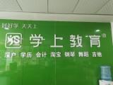 深圳公明零基础学电脑淘宝电商