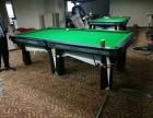 台球桌二手品牌台球桌清仓处理//因展厅和仓库需整体搬迁