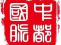 北京商标评估公司