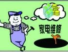 欢迎 进入 鞍山樱花洗衣机各点售后服务网站咨询电话