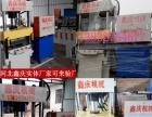 鑫庆500大方板设备C84扣条机三维扣板机设备质量好
