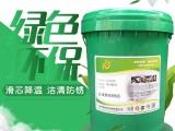 HD-8210合成精密磨削液内磨圆外磨圆内外沟槽加工