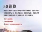 康正汽车集团新余汽车超市各车型最高优惠60000元