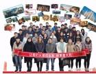意大利韩国留学服务