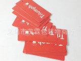 小额批发 红色高档品牌女装吊牌 衣服纸卡吊牌 货源充足