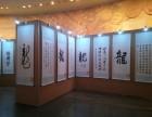 北京八棱柱展板租赁 书画展板租赁