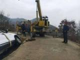 邯郸高速公路救援,拖车搭电更换备胎