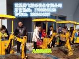 儿童仿真大型挖掘机游乐设备,广场公园游乐
