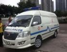 北京门头沟儿童救护车出租  护援急救