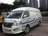 朝阳120救护车出租/朝阳救护车电话 标准 长途跨省转院