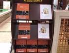 北京厂家定做木质杂志架 售楼处户型图木质资料架 宣传册展示架