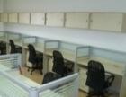 兴旺办公家具厂主营新款办公桌,班台班椅,工位桌椅,培训桌椅