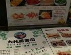重庆 观音桥 看电影 必吃 大托罗手卷 寿司