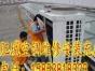 肥城专业空调安装拆装/移机/挪机/维修/打孔/加氟