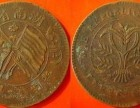 私人买家收一些古钱币,有家传古钱币要出手的联系我!