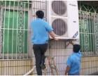 南通专业空调移机,拆卸搬运,空调拆装维修