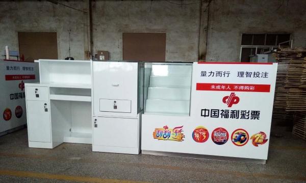 锦州厂家供应福彩店彩票收银台 彩票刮刮乐玻璃展示柜 体彩柜
