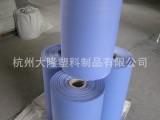 蓝色 紫色LDPE高压塑料包装薄膜