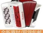 罗兰欧莱牌布格里姜杰牌手风琴系列产品报价