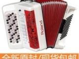 罗兰欧莱牌布格里姜杰牌手风琴系列产品批发价