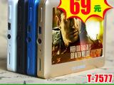 厂家直销 原装正品批发道勤胡杨先科T7577高清MP4 4.3寸