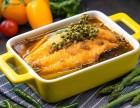学烤鱼饭技术到哪里的培训班好 北京唐人美食学校