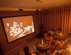 青柠影咖私人影院加盟万元投资开家咖啡馆和电影院